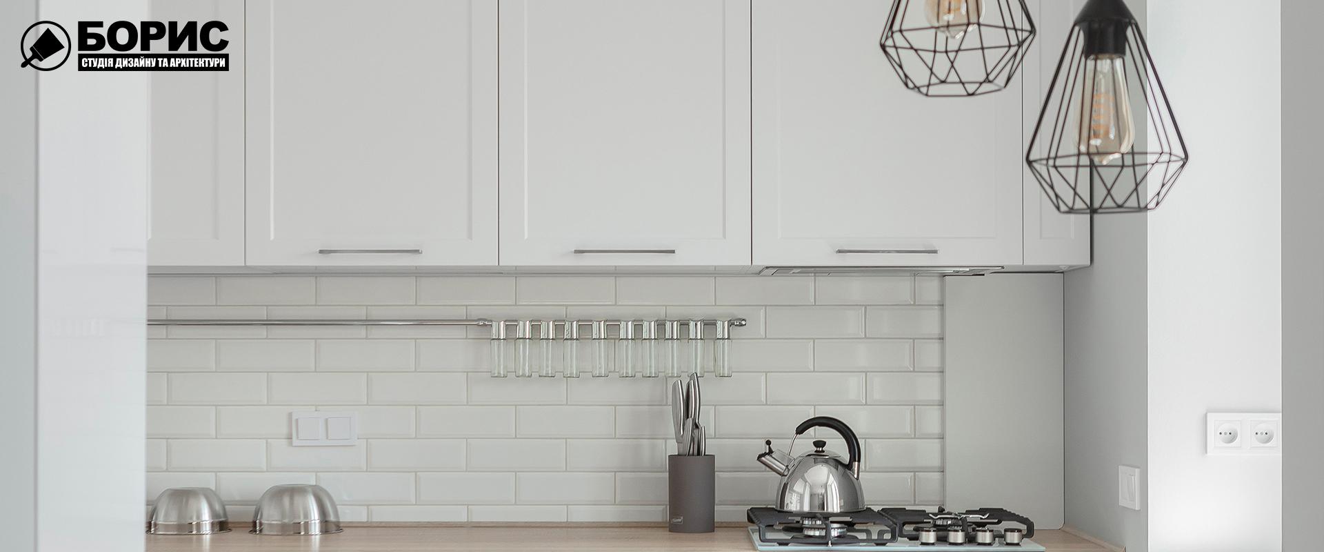 Скільки коштує ремонт квартири, кухня