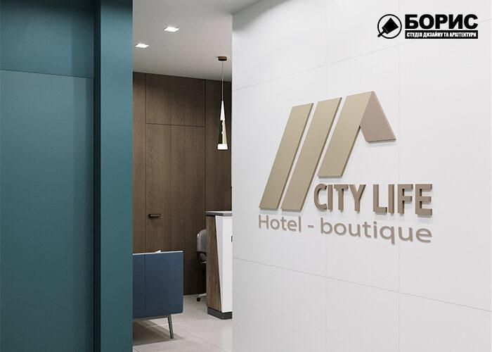 Дизайн інтер'єру комерційного, торгового приміщення в Харкові, готель