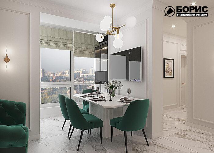 Дизайн 4 комнатной квартиры в Харькове, кухня