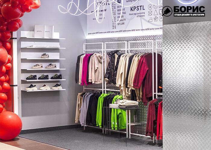 Дизайн інтер'єру магазину в Харкові, магазин одягу
