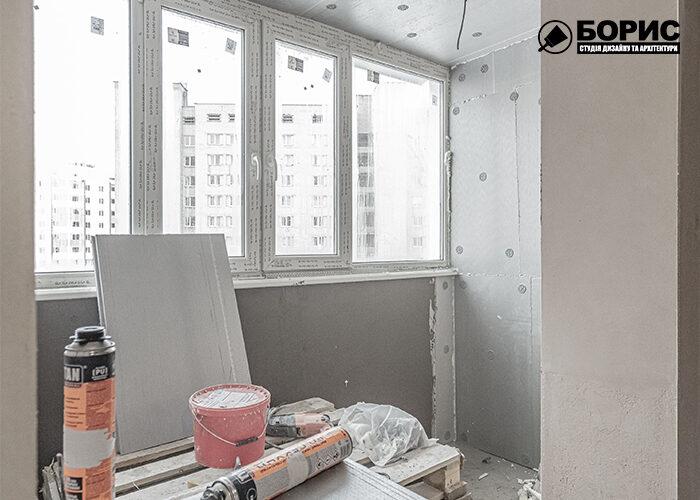 Ремонт однокімнатної квартири в Харкові, лоджія