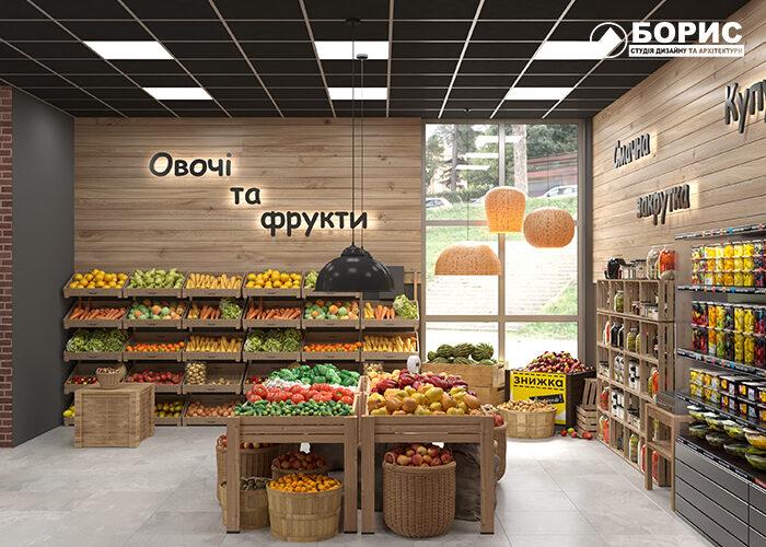 Дизайн інтер'єру магазину в Харкові, овочевий магазин