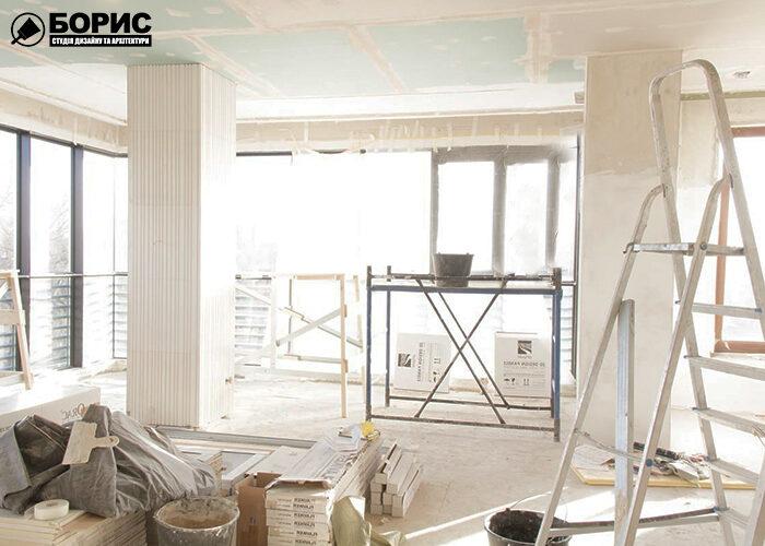 Початкова стадія ремонта у великій квартирі.