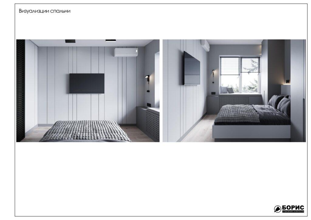 Состав дизайн-проекта интерьера в Харькове, спальня