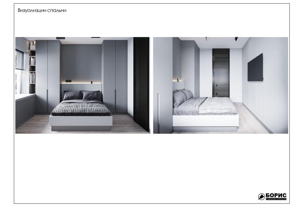 Состав дизайн-проекта интерьера в Харькове, визуализация спальни