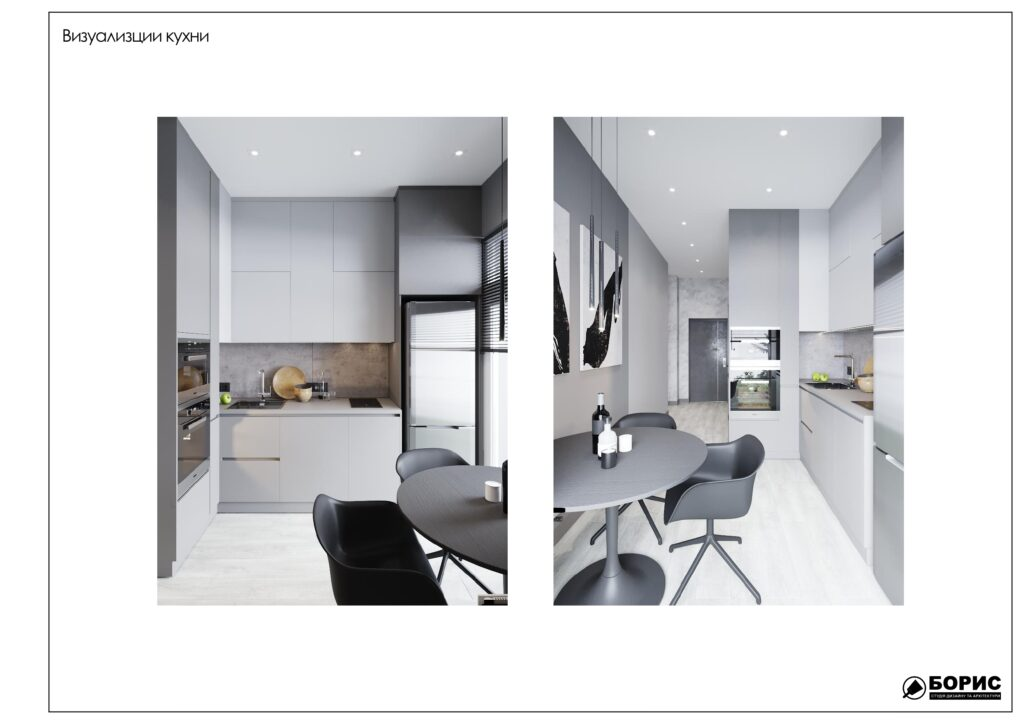Состав дизайн-проекта интерьера в Харькове, кухня