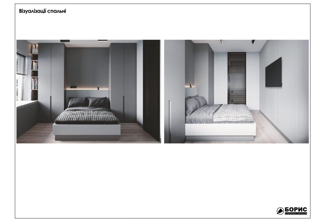 Склад дизайн-проекту інтер'єру в Харкові, візуалізація спальні