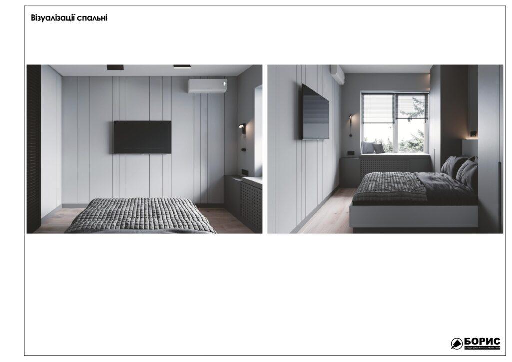 Склад дизайн-проекту інтер'єру в Харкові, спальня