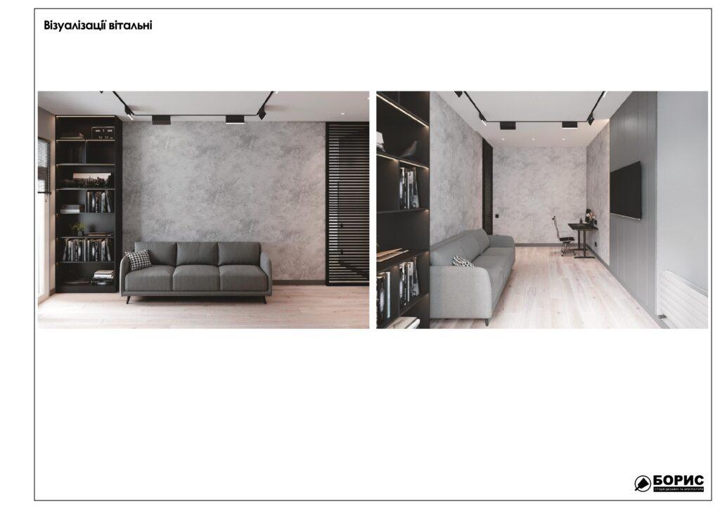 Склад дизайн-проекту інтер'єру в Харкові, візуалізація вітальні