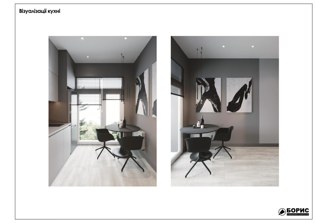 Склад дизайн-проекту інтер'єру в Харкові, візуалізація кухні