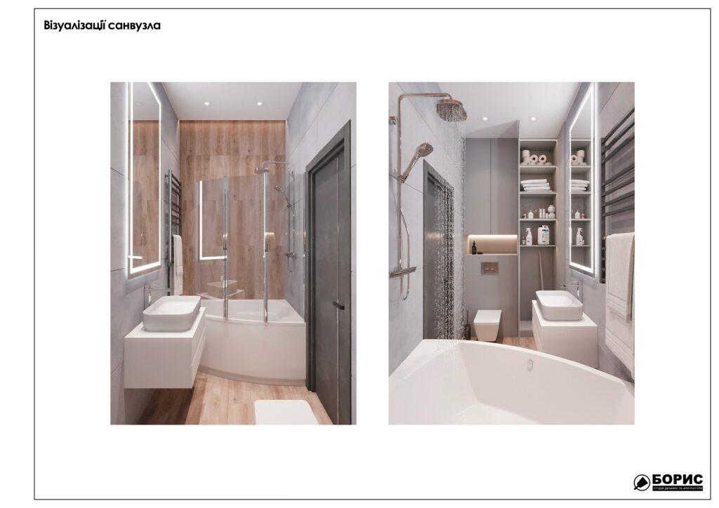 Склад дизайн-проекту інтер'єру в Харкові, візуалізація санвузла