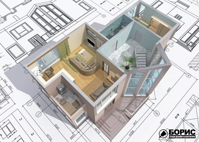 Архітектурне проектування в Харкові