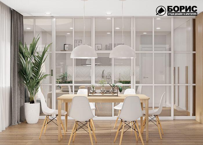 Дистанционный дизайн, кухня