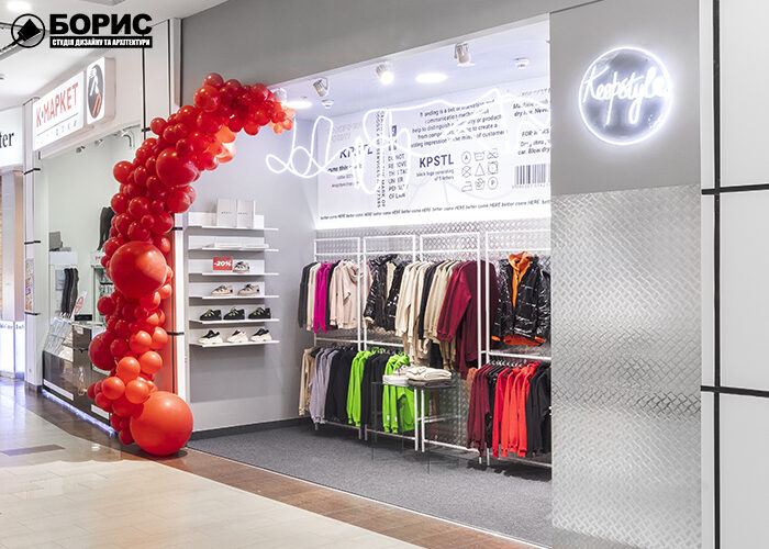 Современный дизайн бутика в торговом центре в Харькове.