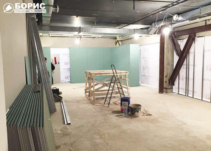 Ремонт бутика і шоурума, ремонт на початковій стадії