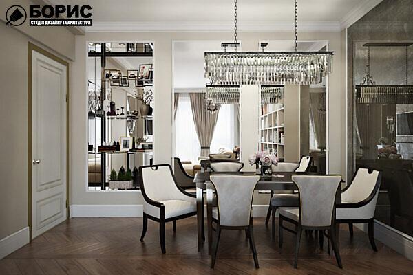 Дизайн интерьера квартиры в сталинке, в стиле классичекский минимализм