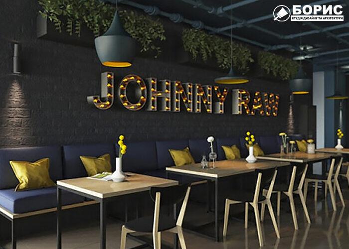 Дизайн интерьера коммерческого, торгового помещения, кафе